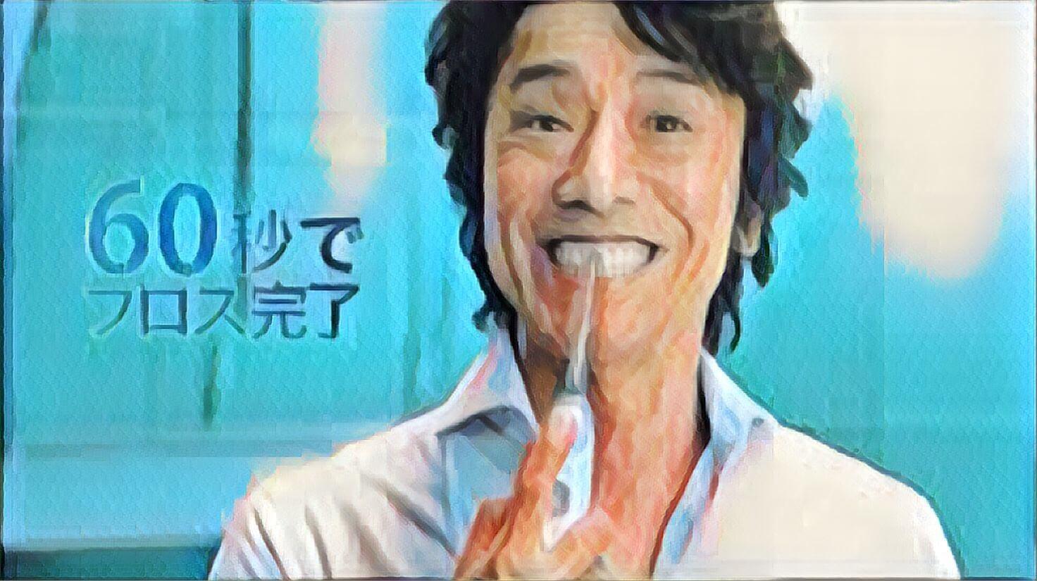 病気 畑田 亜希