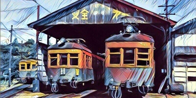 北恵那鉄道線 岐阜県