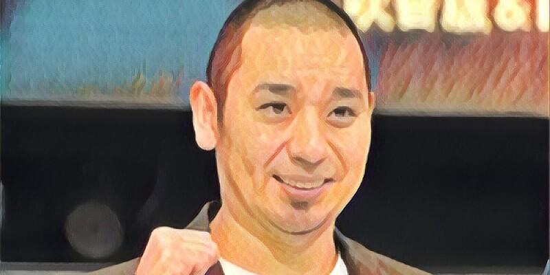 コメント けん 大悟 志村